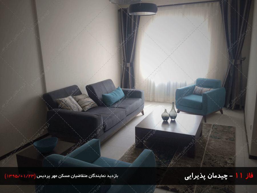 قیمت واقعی مسکن مهر پردیس