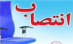 «سعید غفوری» سرپرست شرکت عمران شهر جدید پردیس شد