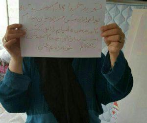 بانوی متقاضی مسکن مهر پردیس آواره شد