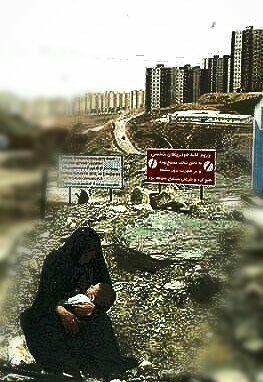 وضعیت متقاضیان مسکن مهر / #همسایه_من_همدرد_من