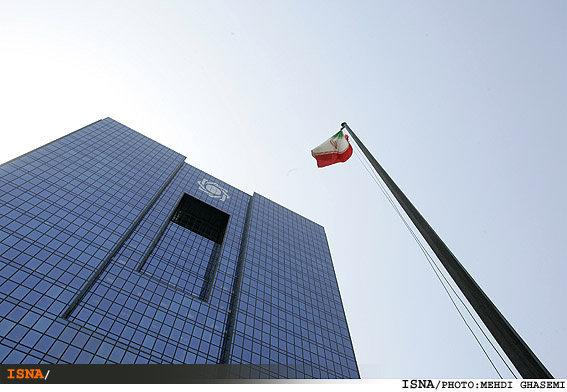 واکنش بانک مرکزی به موضع وزارت راه درباره مسکن مهر