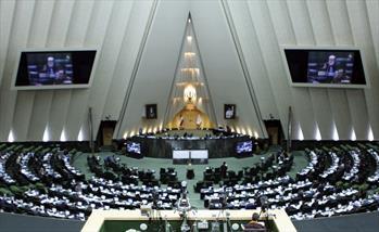 بررسی پرونده فیش های نجومی و مسکن مهر در کمیسیون اصل نود