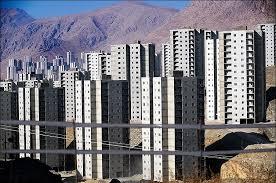 کند شدن روند ساخت وساز واحد های مسکن مهر پردیس