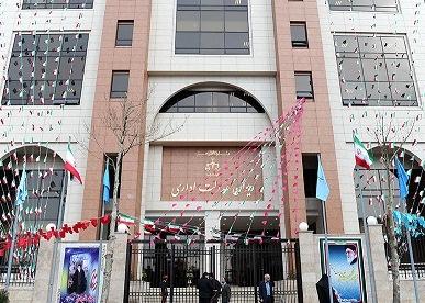 پیگیری شکایت دیوان عدالت و شکایت مجدد مسکن مهری ها
