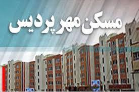 واکنش مسکن مهری ها به تهدیدات بانک مسکن