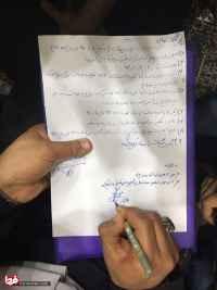 از وعده جدید فرماندار پردیس تا پاک شدن ناگهانی گروههای تلگرامی مسکن مهریها!! آیا اینبار عمران �